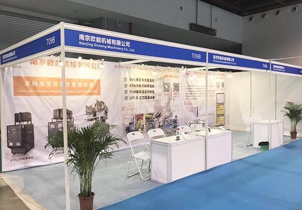 2019第3届广州复合材料及制品展览会