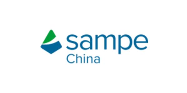 复合材料模具温控方案提供商「欧能机械」邀您关注SAMPE中国2019年会