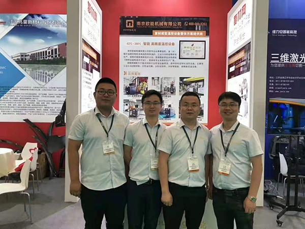2019亚洲汽车轻量化展览会欧能机械