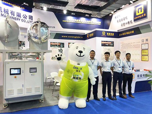 第25届中国国际复材展已近尾声