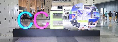 【上海复材展回顾】欧能机械——砥砺前行,全力以