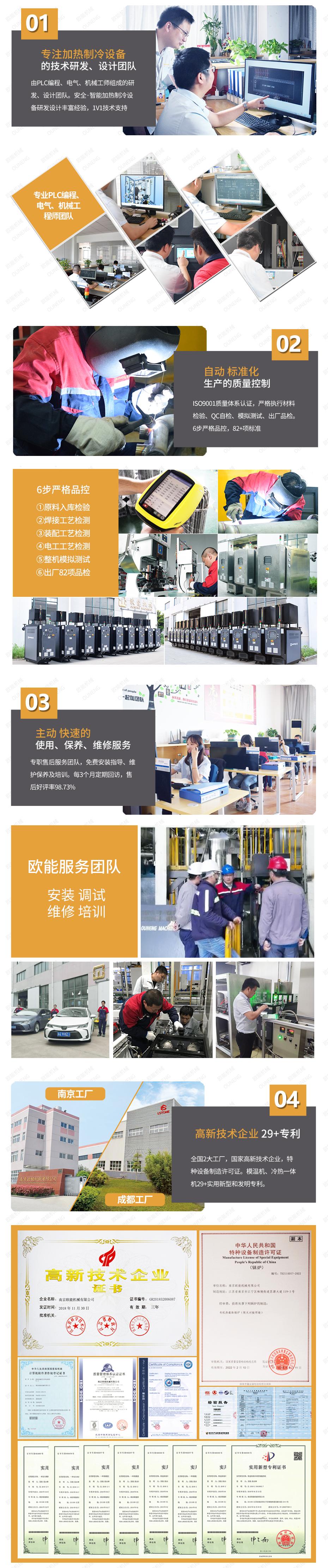 水式ysb88易胜博娱乐品牌优势